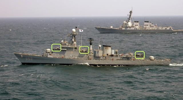 蔚山級フリゲート艦