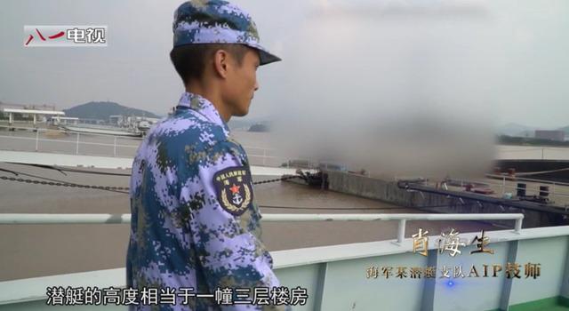 039A型潜水艦_2