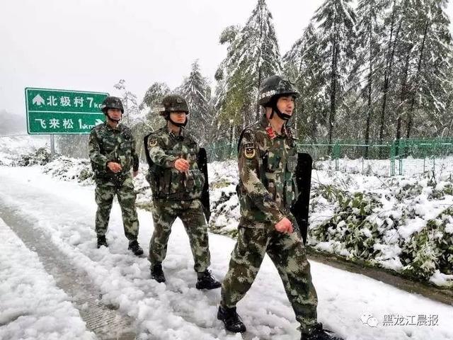 黒竜江省の初雪_4