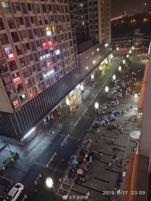 四川省地震_4