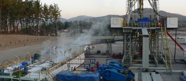浦項地熱発電所