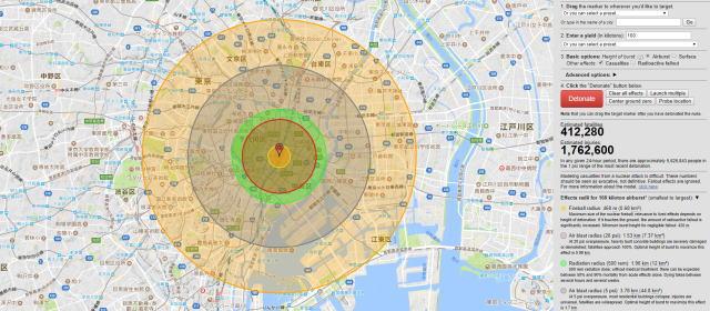 160キロトン 東京