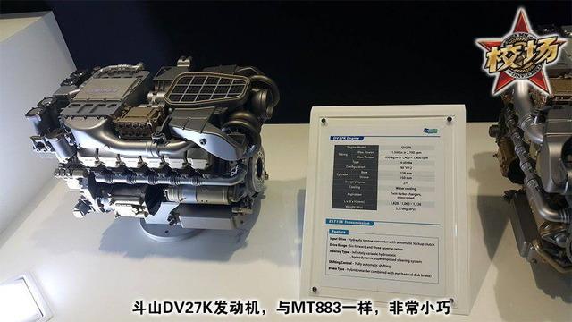 DoosanのDV27K 1500馬力ディーゼルエンジン