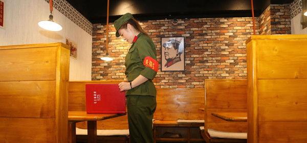 文革レストラン