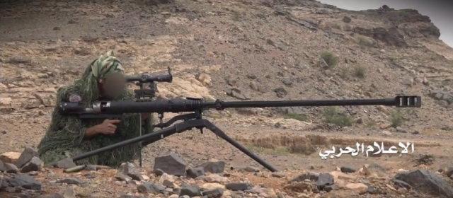 フーシ派30mm狙撃銃_7