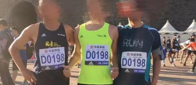 北京国際マラソン_1