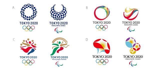 東京五輪エンブレム候補