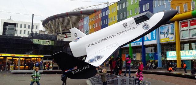 XCORエアロスペース
