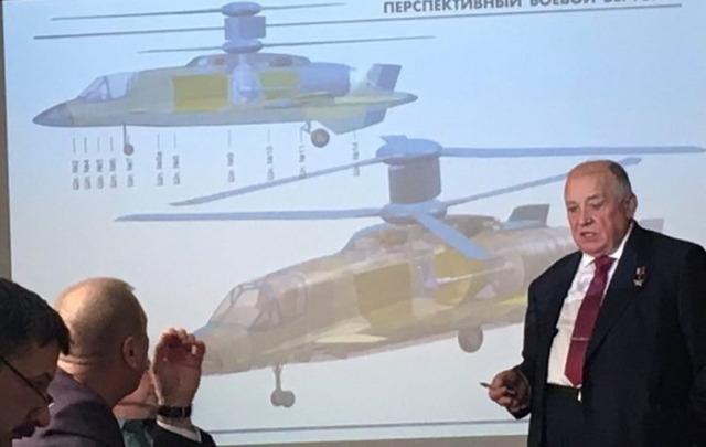 ロシアの新型ヘリ_2