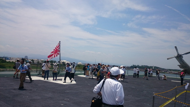 護衛艦 かが 金沢港_18