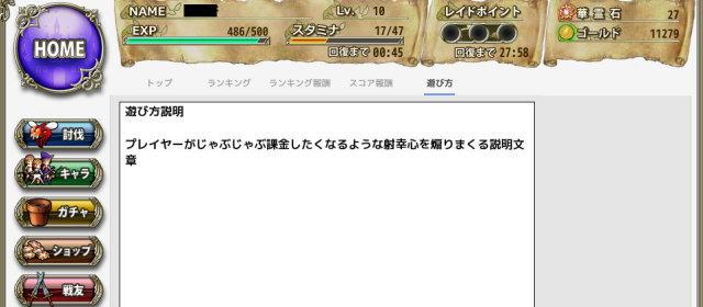 image_28