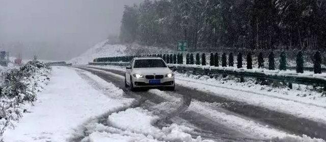 黒竜江省の初雪_7