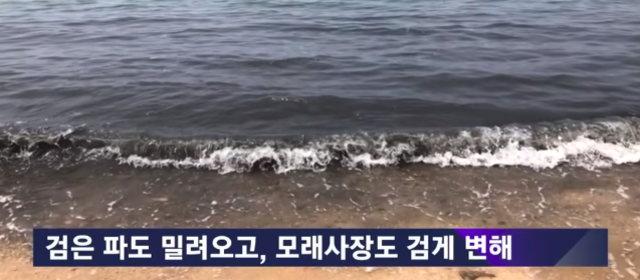 大川海水浴場