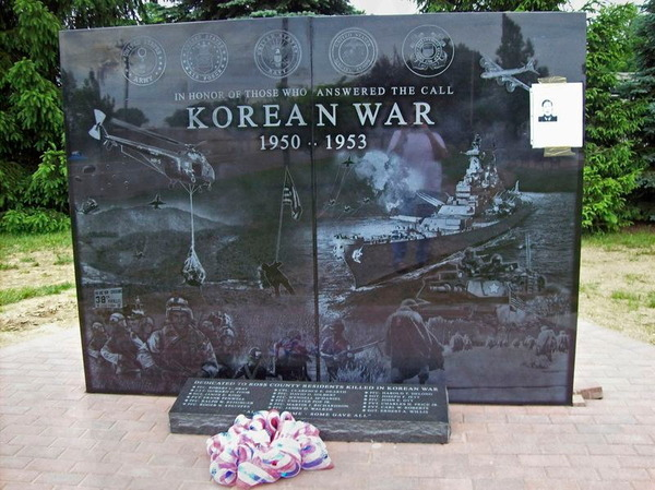 朝鮮戦争慰霊碑