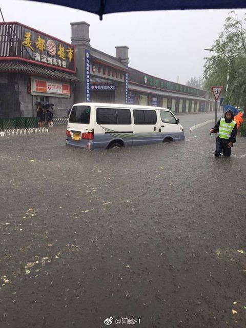 北京大雨_3