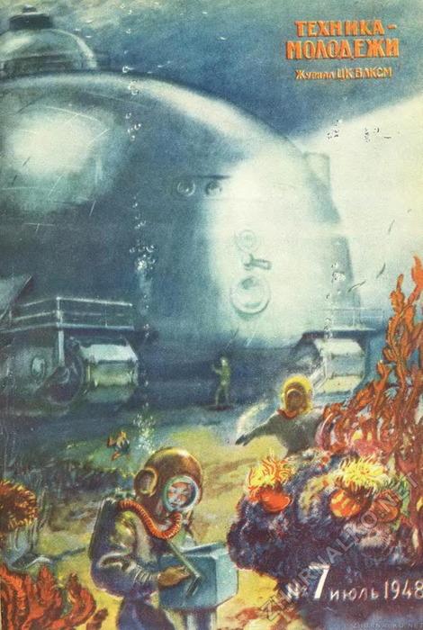 ソ連の空想科学イラスト_4