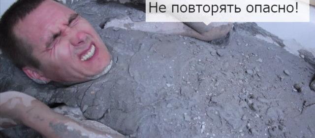 石膏風呂_8