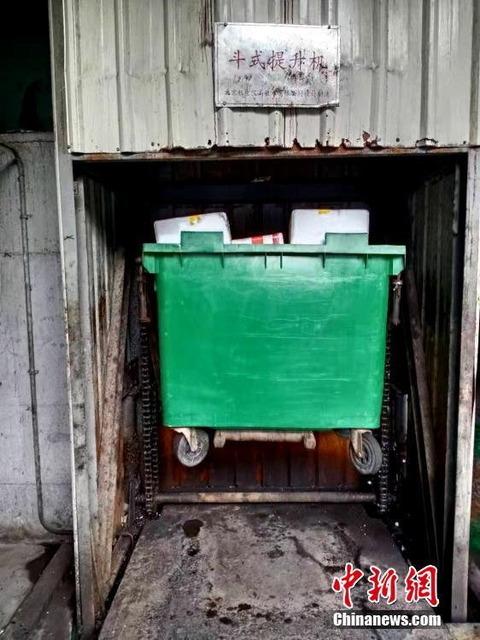 中国医療廃棄物_5