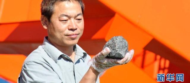 ベスタの隕石_1