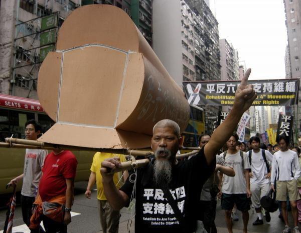 尖閣諸島に上陸した香港人、今頃...