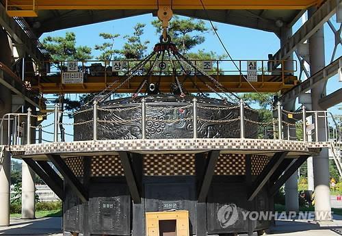 韓国 ギネスを狙った鉄鍋_1
