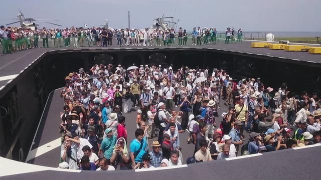 護衛艦 かが 金沢港_20