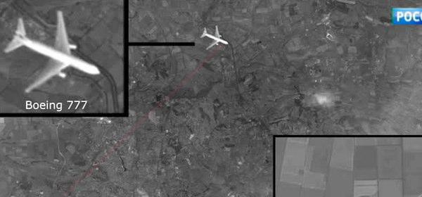 MH17便
