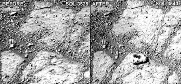 裏返った火星の石
