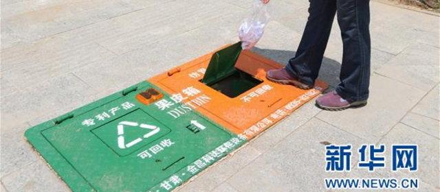 地中埋込み式ゴミ箱_3