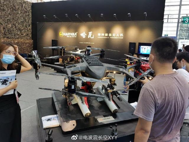 Zhanfu H16-V12_2