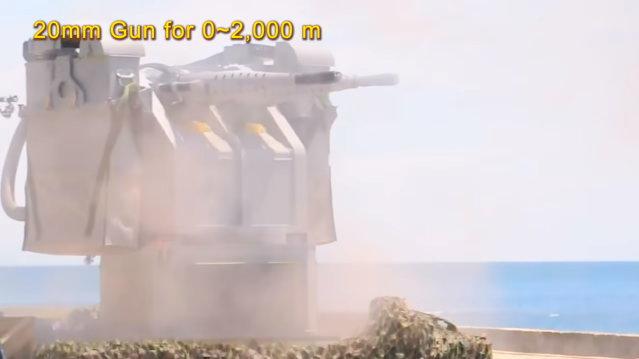 20mmガン