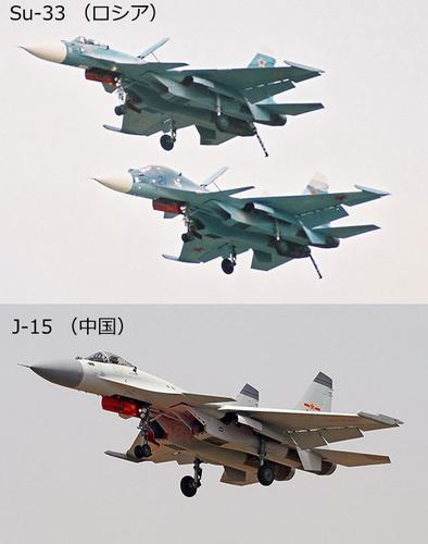 Su-33_J-15