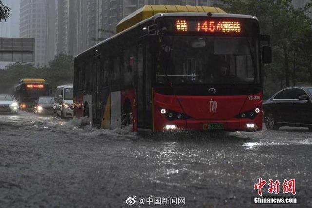広州市豪雨_5