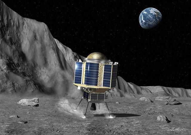 SLIM (Smart Lander for Investigating Moon)