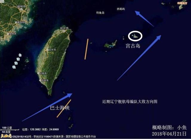 中国の空母艦隊_2