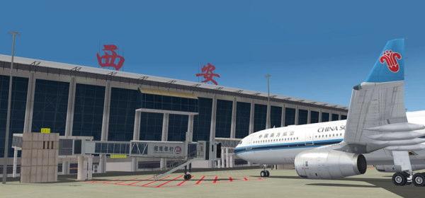 西安咸陽国際空港