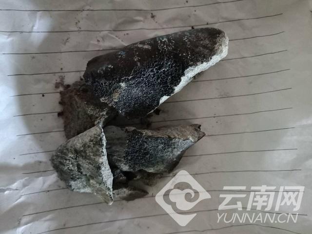 雲南隕石_4