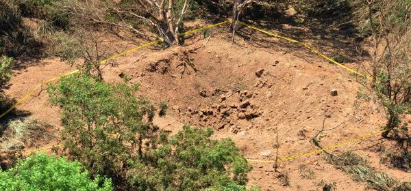 ニカラグア隕石
