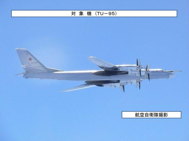 ロシア機の日本海及び太平洋における飛行について