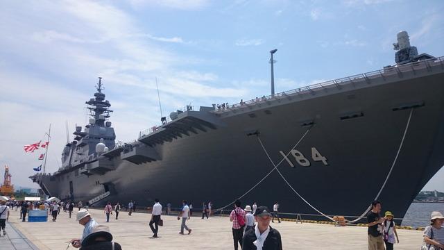 護衛艦 かが 金沢港_24