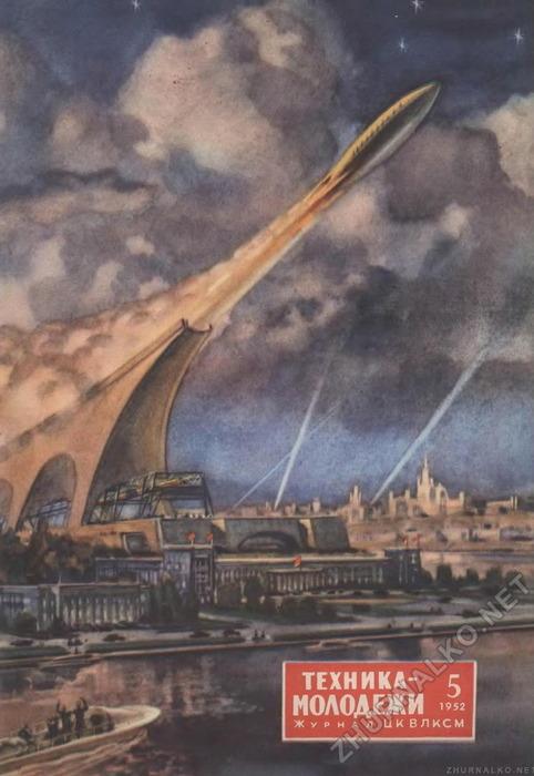 ソ連の空想科学イラスト_7