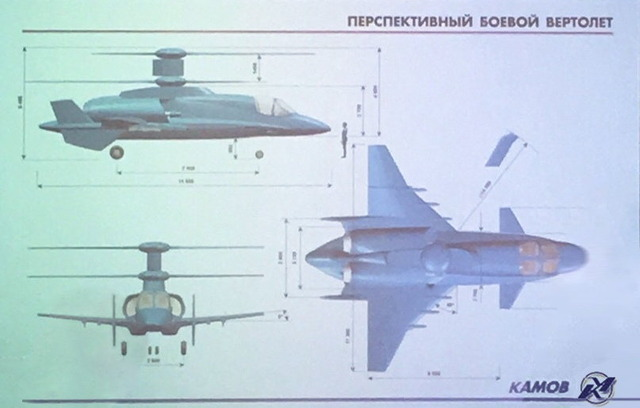 ロシアの新型ヘリ_5
