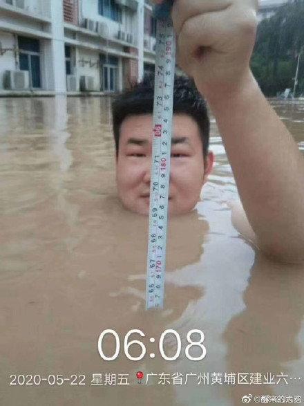 広州市豪雨_7