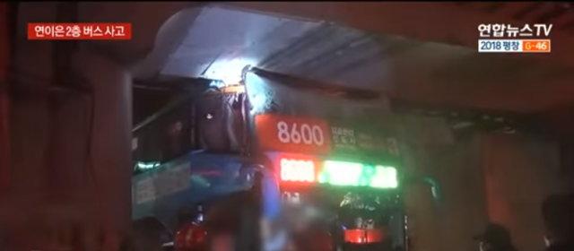 韓国2階建てバス事故