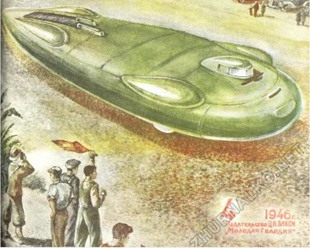 ソ連の空想科学イラスト_1