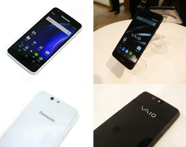 VAIO Phone2