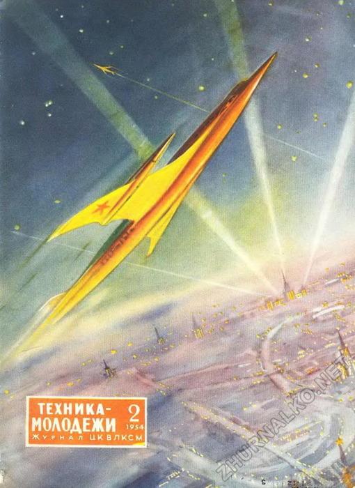 ソ連の空想科学イラスト_10