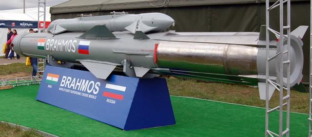 ブラモス巡航ミサイル