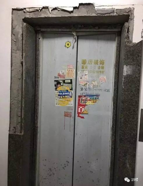 エレベーター爆発_2