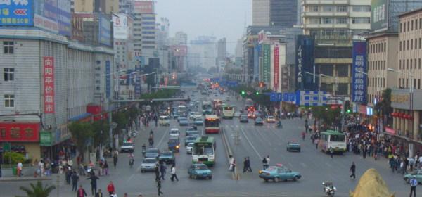中国雲南省昆明市